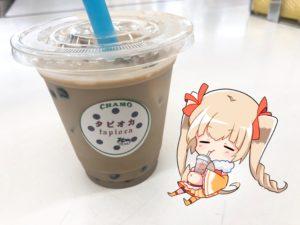 茶茂(ちゃも)|新いなマップ