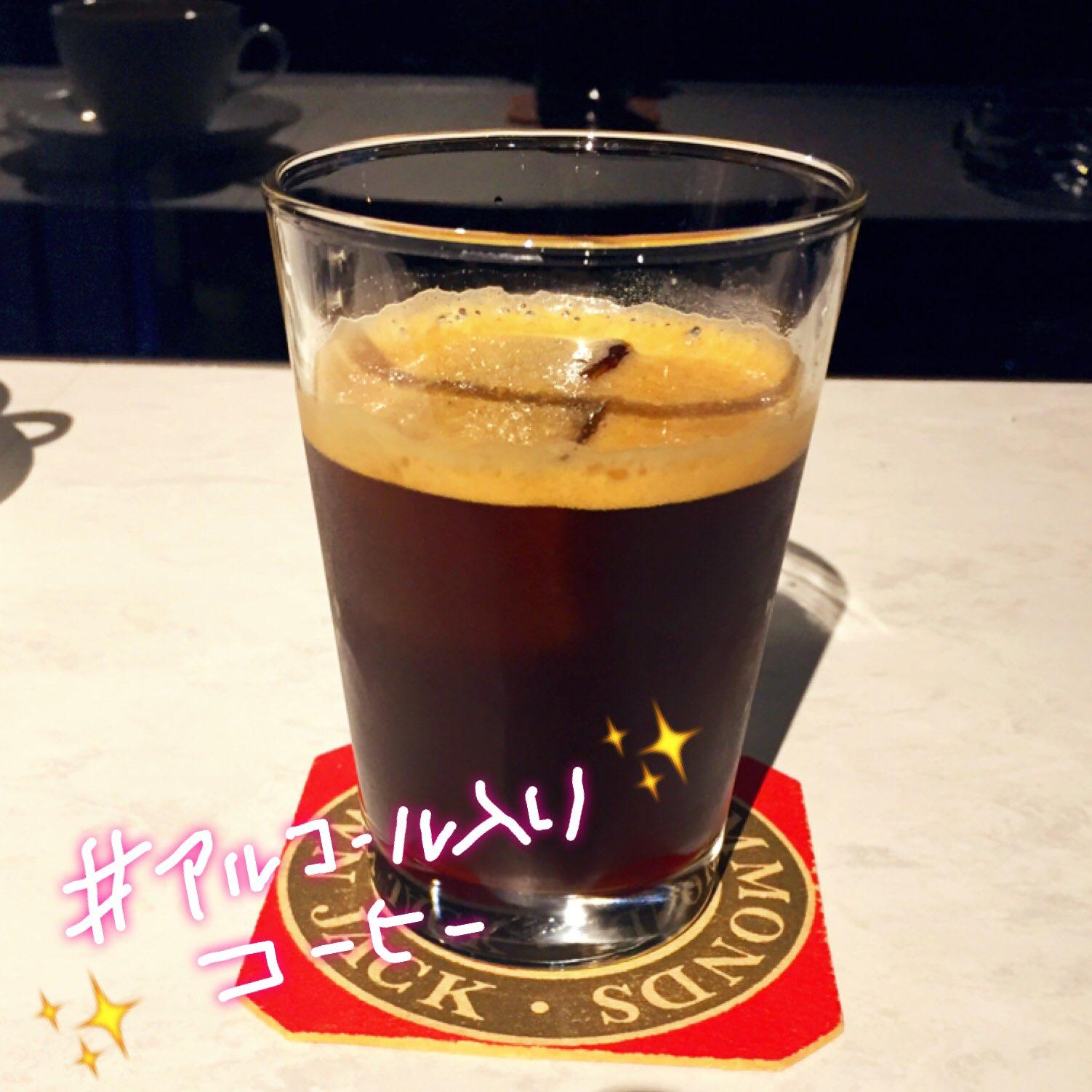 桑名市にあるBENIYA FACTORYのアルコールコーヒー