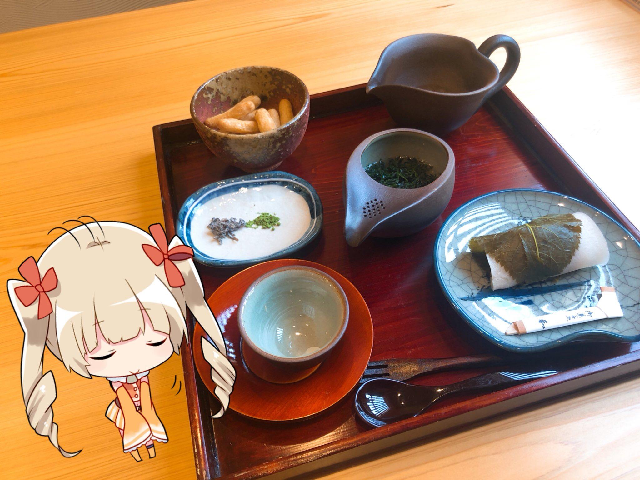 桑名にある茶輪の上かぶせ茶膳