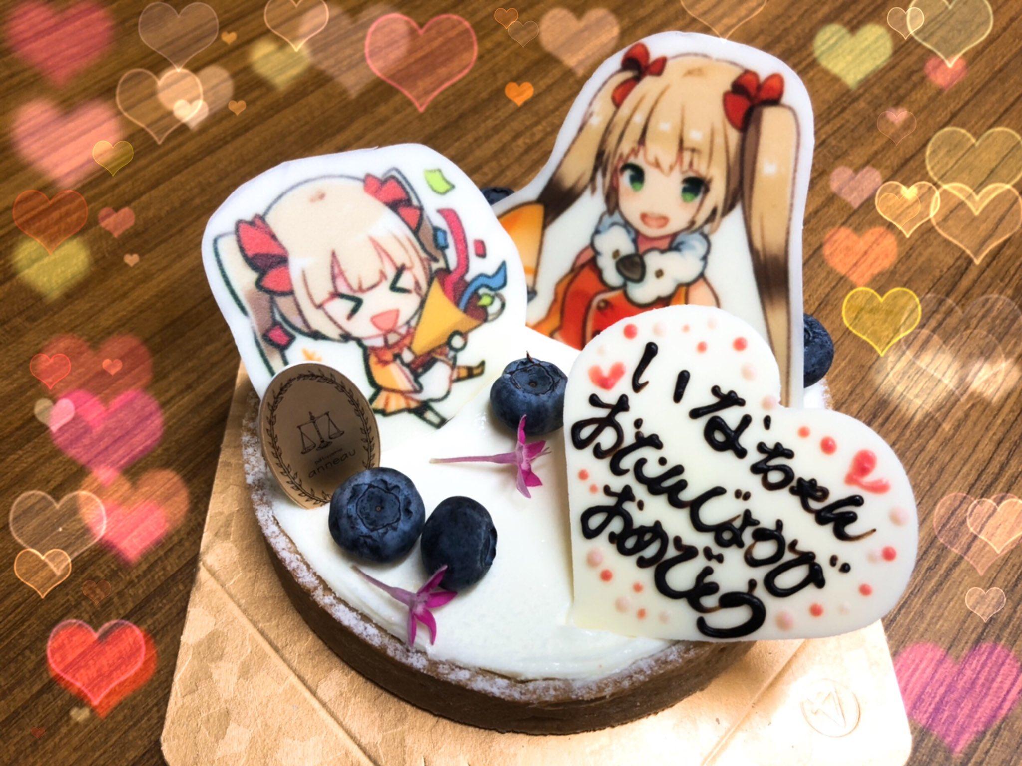 桑名市にあるPtisserie anneauのオリジナルケーキ