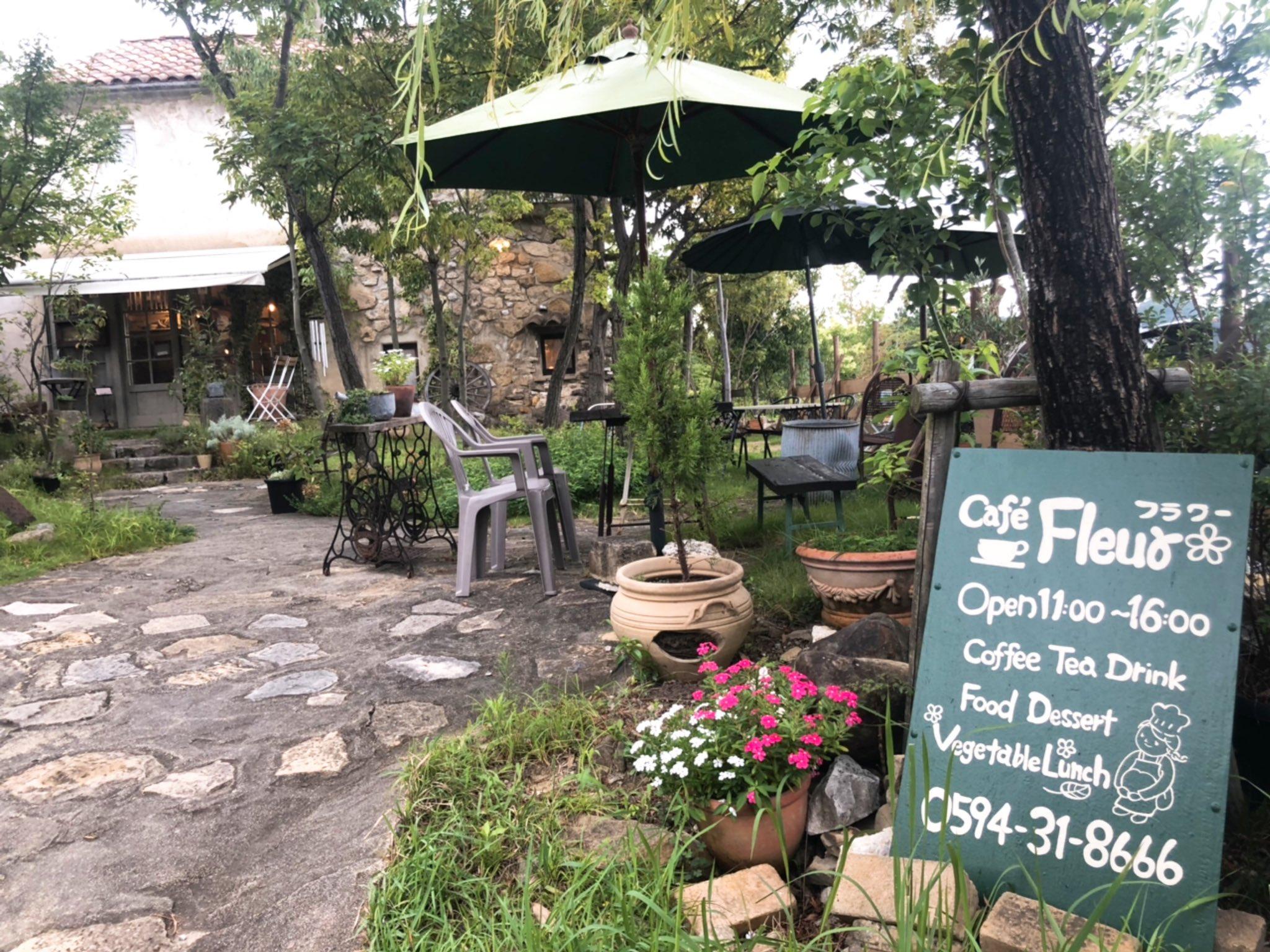 Cafe Fleurの外観