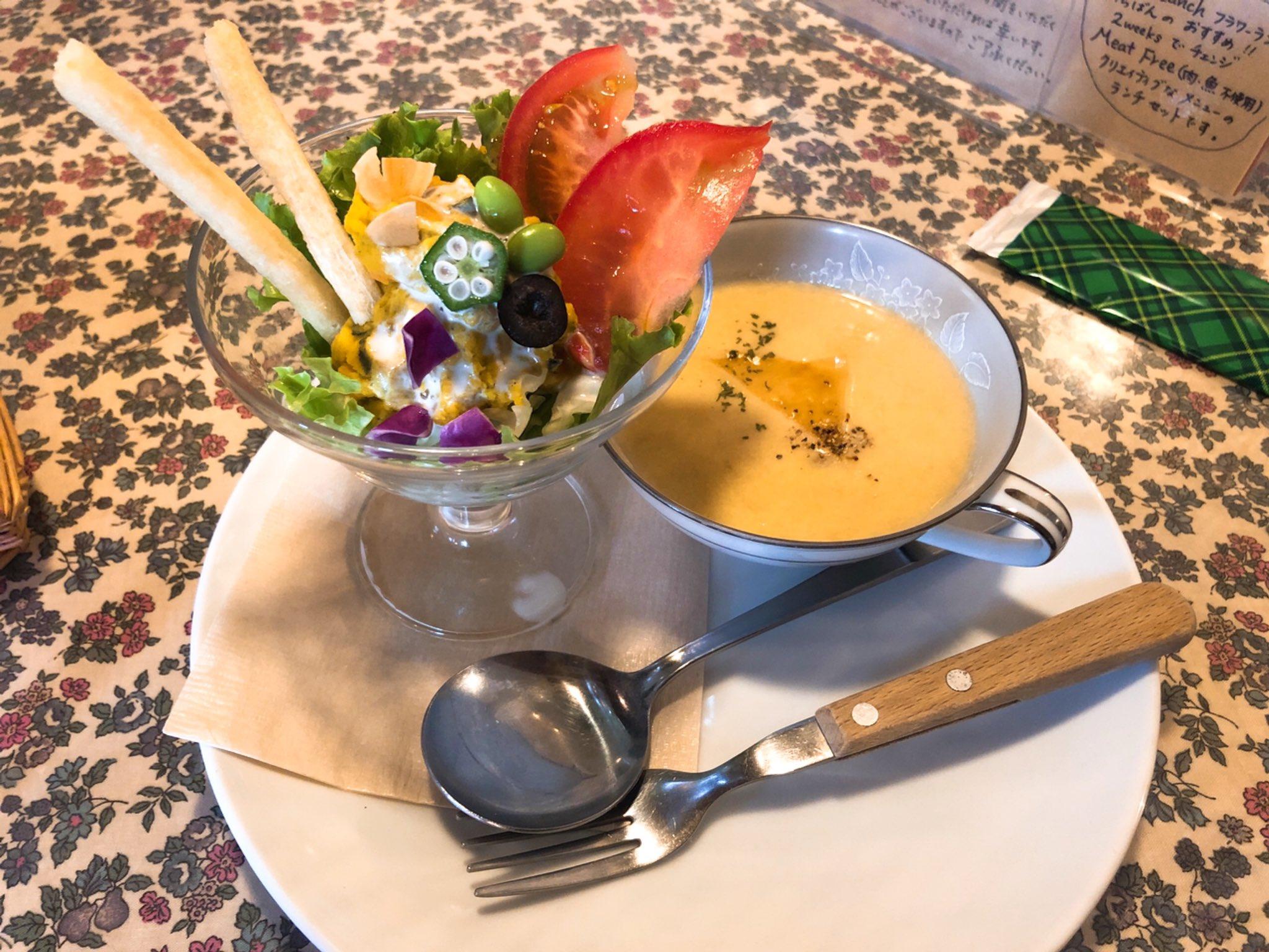 Cafe Fleurの前菜