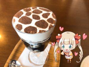 キリン珈琲 桑名店|新いなマップ
